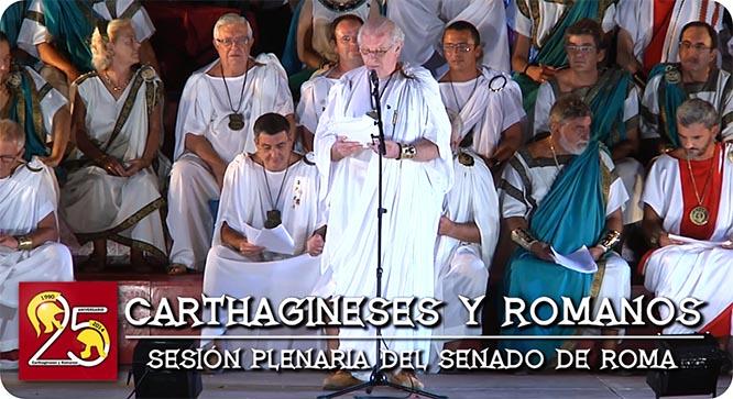 Los senadores dan un repaso a Cartagena